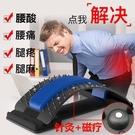 腰間盤腰椎脊柱牽引器腰部側彎脊椎矯正腰疼...