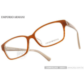 EMPORIO ARMANI 光學眼鏡 EA3012D 5054 (質感摩卡棕色) 簡約時尚平光鏡框 # 金橘眼鏡