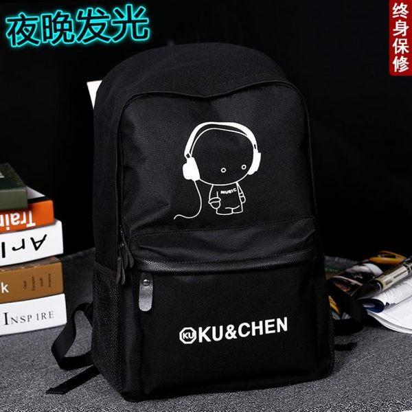雙肩包男士韓版校園大學生背包GZX-26