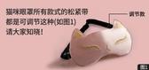 眼罩真絲眼罩遮光透氣女男士可愛眼睡覺學生眼罩 聖誕交換禮物