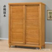 【水晶晶家具/傢俱首選】CX1102-4布洛林樟木色半實木5×7呎衣櫥(附內鏡)