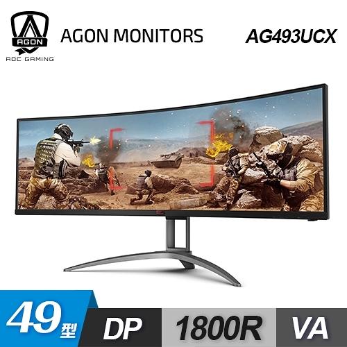 【AOC】AGON AG493UCX 49吋 5K 32:9 HDR超寬曲面電競螢幕