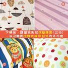1入-雙人加大外布套 - 100%精梳棉 - 乳膠床墊專用【Q1】