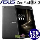 ASUS ZenPad 3 8.0 ◤0利率,送皮套5件組◢ 7.9吋 可通話平板 LTE/32G (Z581KL)