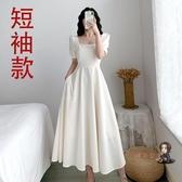 泡泡袖洋裝 白色長袖洋裝女春秋長款法式方領泡泡袖收腰顯高氣質長裙子