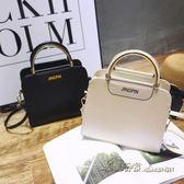 韓版時尚簡約單肩斜背女士小方包手提包 【米蘭街頭】