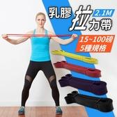 彈力橡膠運動健身拉力帶30磅latex阻力帶引體向上肌群強化有氧瑜珈擴胸塑身肌肉【HOF7A2】#捕夢網