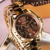 Michael Kors MK5696 美式奢華休閒腕錶 現貨+排單 熱賣中!