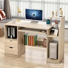 電腦桌台式家用省空間臥室桌子簡約現代學生書桌簡易寫字台經濟型.  【快速出貨】