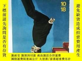 二手書博民逛書店La罕見conjuration des imbéciles 法文原版-《笨 聯盟》Y274081 John K