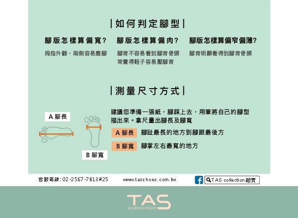 TAS時尚3WAY漆皮高跟鞋-浪漫粉