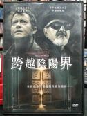 挖寶二手片-P05-185-正版DVD-電影【跨越陰陽界】-傑森倫敦 勞勃英格朗(直購價)
