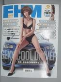 【書寶二手書T1/雜誌期刊_PCV】FHM男人幫_179期_Sexy Cool Driver-李維維