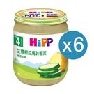 HiPP 喜寶 生機櫛瓜馬鈴薯泥125gX6罐[衛立兒生活館]