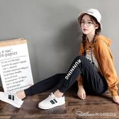 加絨運動褲女秋冬季寬鬆束腳新款外穿學生哈倫蘿蔔休閒女褲子 阿卡娜