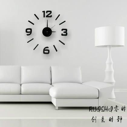 創意新品時鐘客廳掛鐘高檔壓克力diy數字立體可移除裝飾牆貼掛錶 櫻桃
