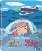 【宮崎駿卡通動畫】崖上的波妞(BD藍光)