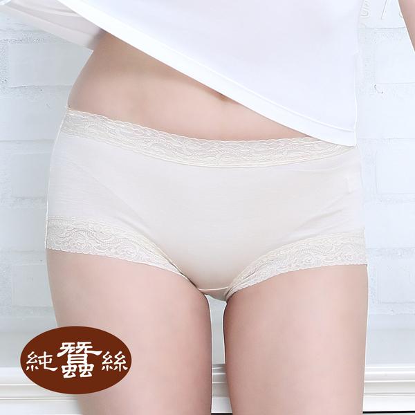 【岱妮蠶絲】EA23002S短纖純蠶絲蕾絲中腰平口內褲(可可)