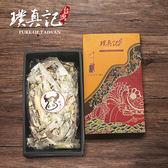 綜合口味手工特濃杏仁豆牛軋糖(300g/盒)