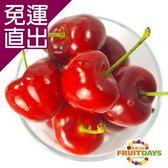 鮮果日誌 美加空運頂級皇家櫻桃9.5Row/2公斤裝【免運直出】