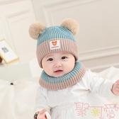 嬰兒帽子毛線帽秋冬季護耳針織毛線帽【聚可愛】