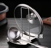 鍋蓋架 帶接水坐式臺面免打孔放鍋蓋的架子廚房置物收納架落地神器【快速出貨】
