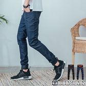 彈性縮口褲 牛仔褲【J88029】OBIYUAN 韓版素面長褲 丹寧褲 共2色