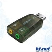 [富廉網]【KTNET】KTCAUPD551 USB轉5.1音效卡