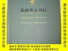 二手書博民逛書店【罕見】1940年 An exhibition of ancie