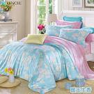 《暖玉生香》單人薄床包升級雙人兩用被套四件組 100%純天絲(3.5*6.2尺)