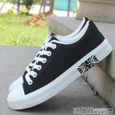 帆布鞋  經典男士帆布鞋男鞋學生低筒板鞋潮鞋透氣韓版休閒小白鞋男春  瑪麗蘇