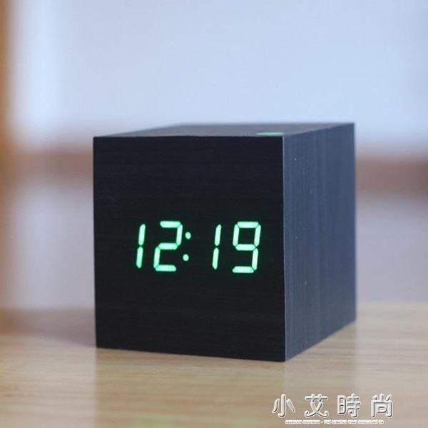 鬧鐘 鬧鐘LED創意聲控數碼電子鬧鐘靜音學生夜光床頭正方形可愛木質鐘 小艾時尚