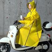 雨衣 雨衣女男長款全身時尚風衣外套徒步騎行雨衣自行車加厚電動車雨披 3c公社