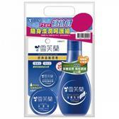 雪芙蘭隨身滋潤呵護組(經典滋養霜30g+護唇膏5g+乳液滋潤型120g)