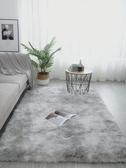地毯 北歐地毯茶幾ins客廳可愛臥室滿鋪床邊榻榻漸變長毛加厚網紅地墊 萬寶屋