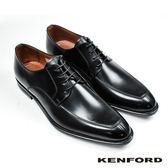 【KENFORD】裙飾U-Tip德比紳士鞋 經典黑 (KB47-BL)