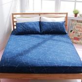 #B169#活性印染精梳純棉6x6.2尺雙人加大床包+枕套三件組-台灣製(不含被套)
