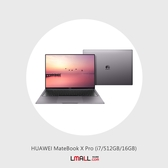 【送MateBook藍牙滑鼠等3好禮】HUAWEI MateBook X Pro (i7/512GB/16GB) 【LMALL】