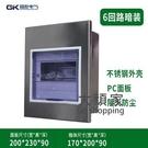 布線箱 室內不銹鋼家裝照明箱PZ30配電箱布線箱暗裝電表箱強電設備箱