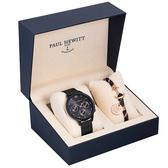 【台南 時代鐘錶 PAUL HEWITT】德國工藝 PH-PM-17-M 米蘭錶帶款禮盒組 玫瑰金/黑 38mm