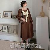 洋裝#570實拍實價 春裝2021新款韓版方領蝴蝶結連身裙女ins潮 凱斯盾