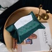 墨綠絲絨紙巾盒天鵝絨流蘇紙巾袋抽紙盒抽 【快速出貨】