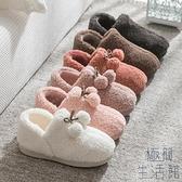 棉拖鞋女家居冬天毛絨室內家用月子鞋【極簡生活】