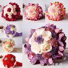 結婚禮喜慶用品新娘手捧花純手工韓式玫瑰花束創意珍珠仿真手捧花『小淇嚴選』