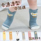 嬰兒襪童襪 兒童卡通動物長筒襪防滑襪地板襪-321寶貝屋