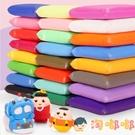 超輕粘土diy材料大包裝36色彩泥兒童手工橡皮黏土玩具【淘嘟嘟】
