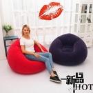 充氣沙發單人懶人椅子家用臥室戶外休閒舒適空氣午睡小躺YYS 【快速出貨】