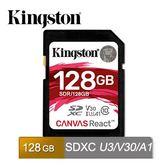 KINGSTON SDR/128GB  金士頓 相機、錄影機 SD 高速 記憶卡 UHS-I U3 128GB 4K/2K