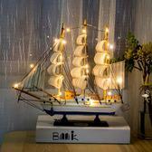 裝飾品地中海一帆風順帆船模型擺件玄關酒櫃裝飾品臥室擺設房間個性家居 野外之家