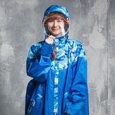 時尚迷彩長款雨衣前開風成人男女全身寬